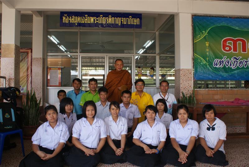 classroom29.JPG